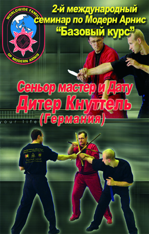 Modern Arnis in Russia - English