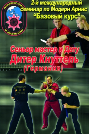 Modern Arnis in Russia 2