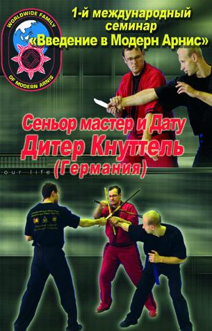 Modern Arnis in Russia - English